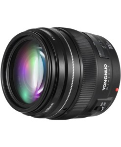Yongnuo 100mm f2 lens for canon